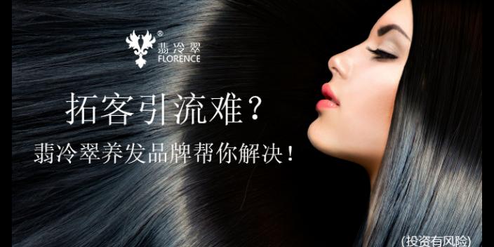 青海如何做好拓客引流思路 南京仙極化妝品供應