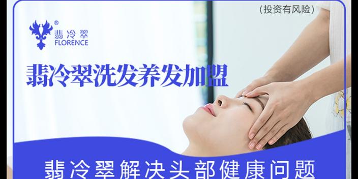 内蒙古哪些洗发白发养发产品