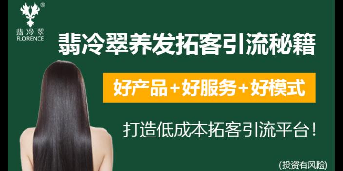 江西如何做好拓客引流技巧 南京仙極化妝品供應