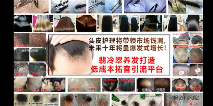 廣東門店如何拓客引流方案「南京仙極化妝品供應」
