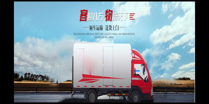 新疆物流仓储怎么样「南京一点通物流供应」