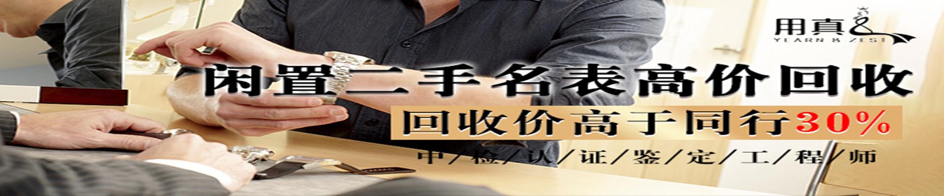 南京用真网络科技有限公司