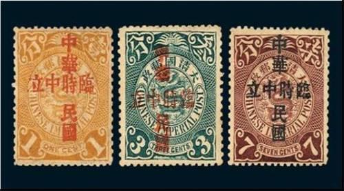 玄武区航空邮票报价 值得信赖「梓馨斋古玩店供应」