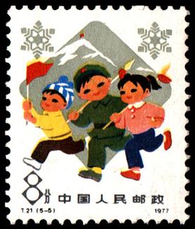 江寧區生肖金銀幣郵票費用,郵票