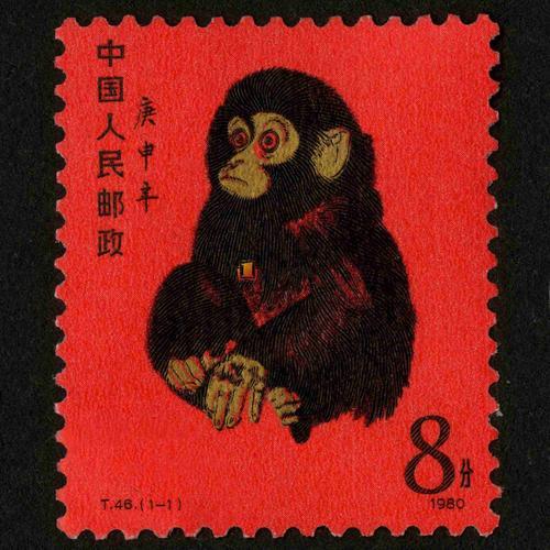雨花臺區90年2元郵票哪家好,郵票