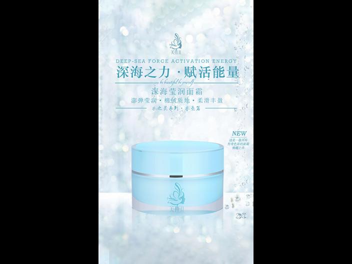 西安美白面霜成分 推荐咨询「芙拉儿化妆品供应」