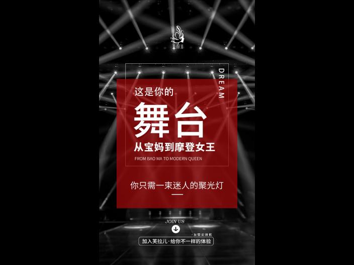 上海加盟利润 推荐咨询「芙拉儿化妆品供应」