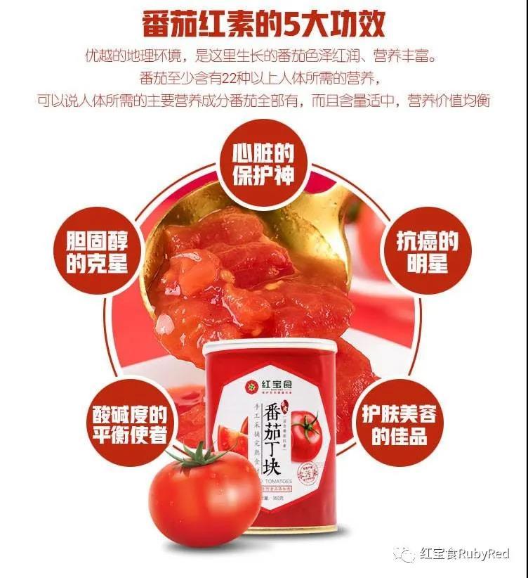 番茄与西红柿的区别生吃番茄与番茄汁哪个比较好番茄汁