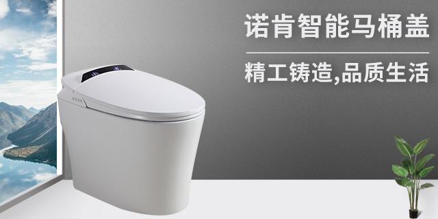 深圳卫浴 抱诚守真「诺肯卫浴供应」