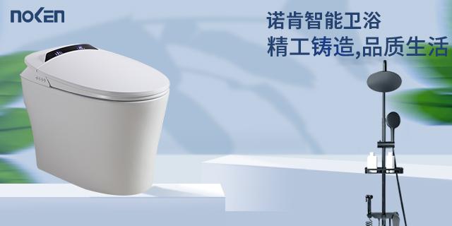 实惠的卫浴产品 诚信互利「诺肯卫浴供应」