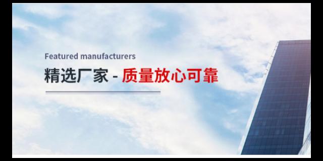 普陀区大型高温循环浴锅厂家 服务为先「上海铌欧仪器供应」