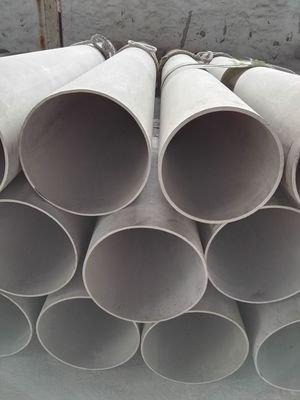 新吳區好的不銹鋼無縫管價格信息「無錫歐東特鋼供應」