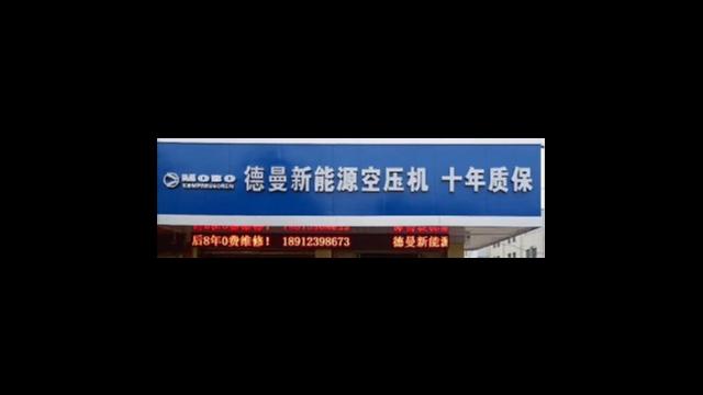 徐州定制空压机厂家「欧鹏供」