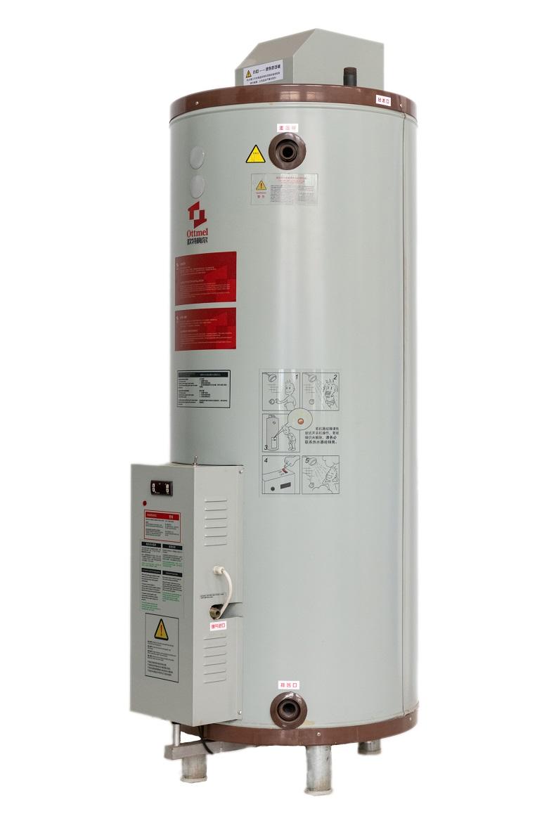 容積式熱水器信息推薦 來電咨詢 歐特梅爾新能源供應