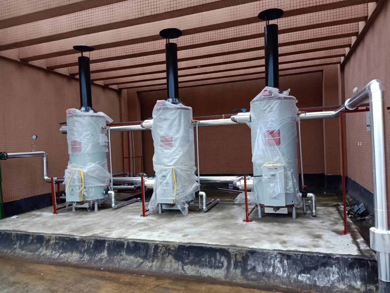 商用容積式燃氣熱水器哪家好 歡迎咨詢 歐特梅爾新能源供應