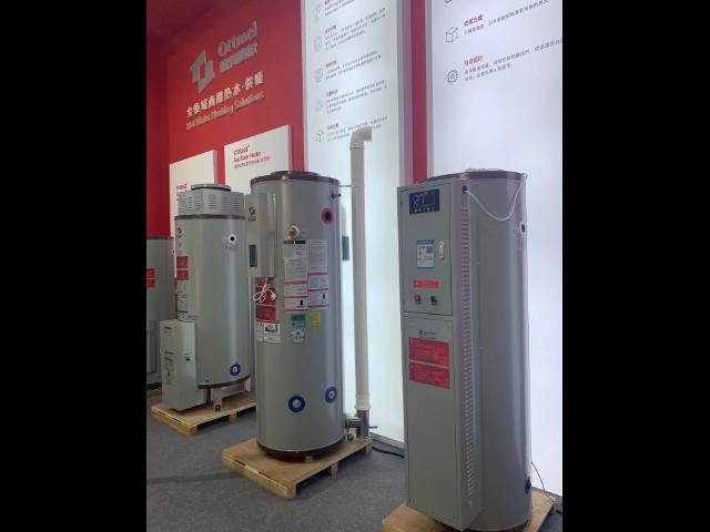 林內容積式低氮熱水器信息推薦 來電咨詢「歐特梅爾新能源供應」