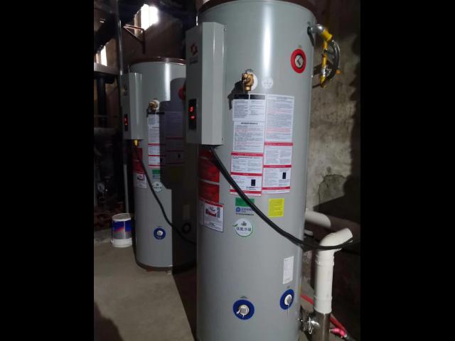 白浪容積式熱水器產品手冊 歡迎咨詢 歐特梅爾新能源供應