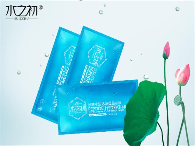 江苏常规的水乳套装销售「 广州欧初供应」