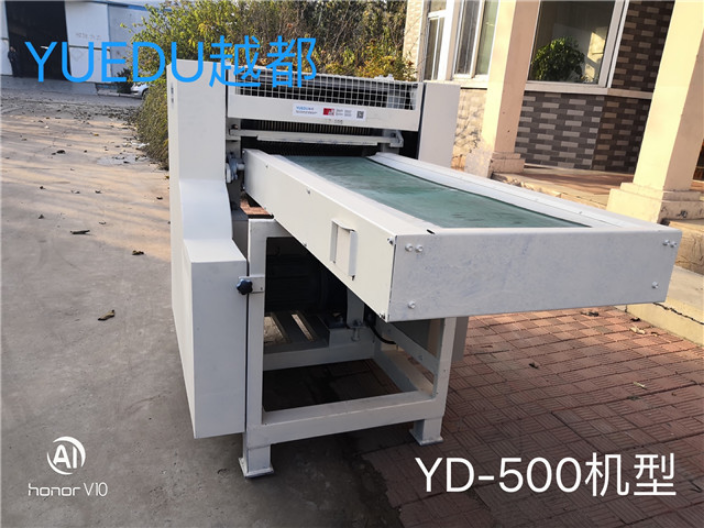 南京圖紙碎紙機多少錢 創新服務「上海歐迪商務服務供應」