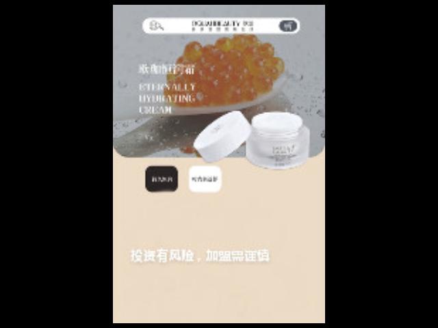 青岛宝妈创业代理销售「上海欧珈生物科技供应」