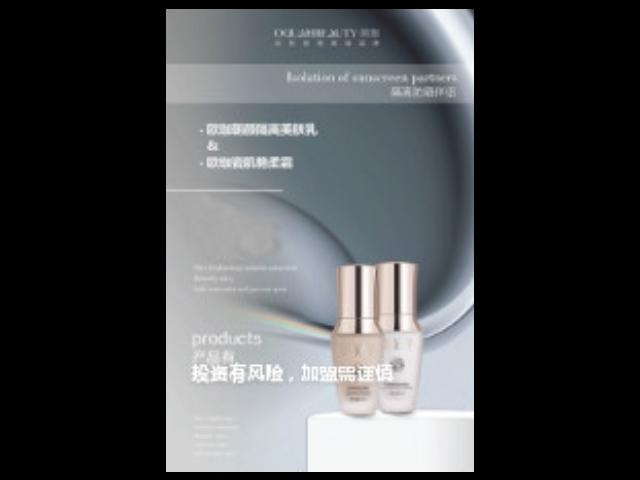 太原昆明寶媽創業代理費用 歡迎來電「上海歐珈生物科技供應」