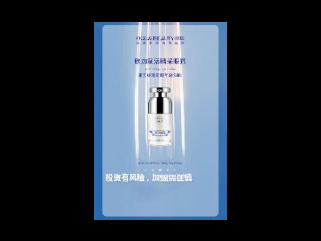 金華廣州皮膚管理加盟品牌,皮膚管理加盟