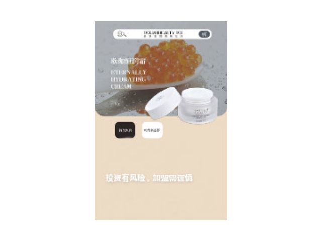 紹興深圳皮膚管理加盟項目招商