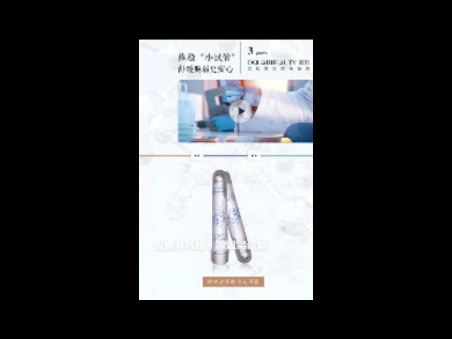 苏州欧珈美容加盟费用 欢迎来电 上海欧珈生物科技供应