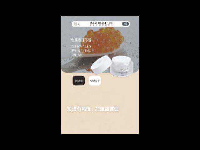 南京珠海欧珈美容加盟代理销售 来电咨询 上海欧珈生物科技供应