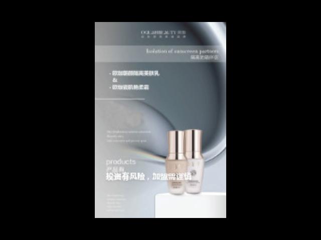 石家庄济南欧珈美容加盟费 来电咨询 上海欧珈生物科技供应