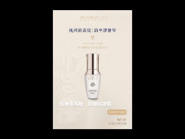 石家莊成都歐珈美容加盟 來電咨詢 上海歐珈生物科技供應