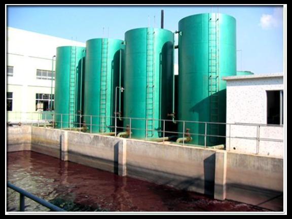 徐州皮革廢水處理工藝,廢水處理