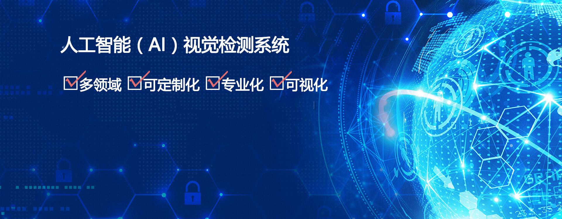 江西pl檢測系統廠家 歡迎咨詢「上海歐普泰科技供應」