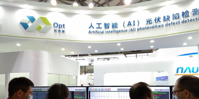 广东太阳能光伏电池片检测「上海欧普泰科技供应」