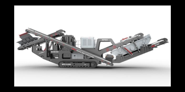 个性化履带移动立轴式破碎机创造辉煌