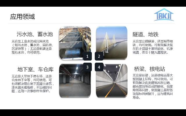 福建屋面防水材料生产厂家排行榜,防水材料