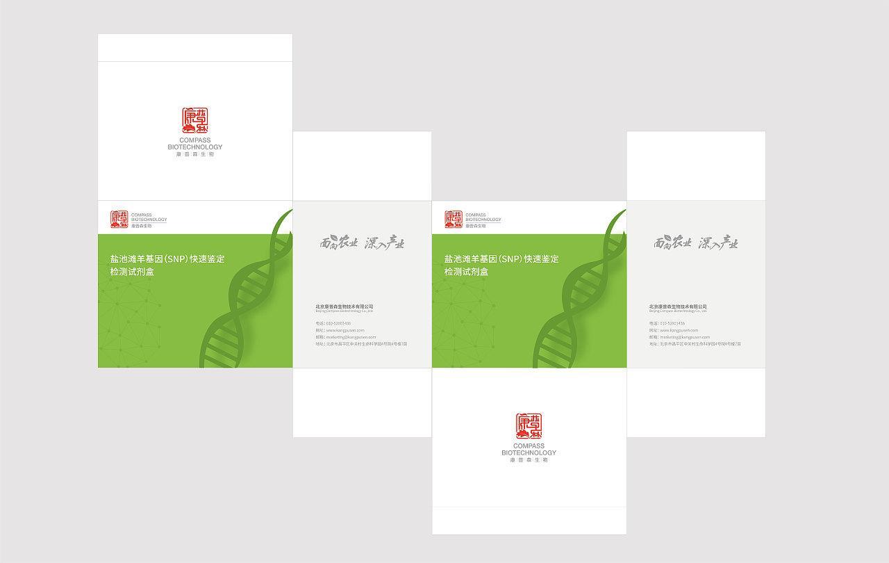浦東新區品質包裝材料咨詢出廠價「芃銳包裝」