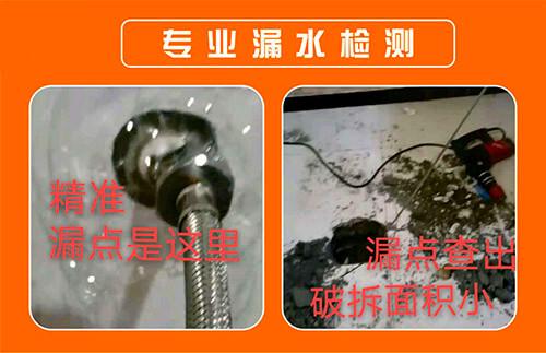 地下管道漏水檢測|水管定位漏水檢測|管道非開挖定位