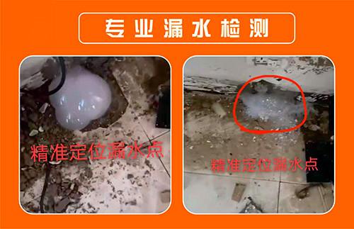 消防管道漏水檢測_供暖管道漏水檢測_地下水管漏水檢測 云南鵬晟管道漏水檢測供應