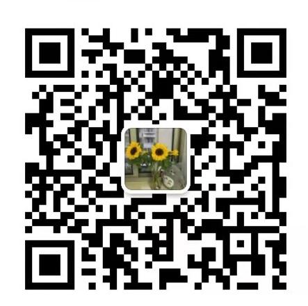 上海謹仁智能科技有限公司