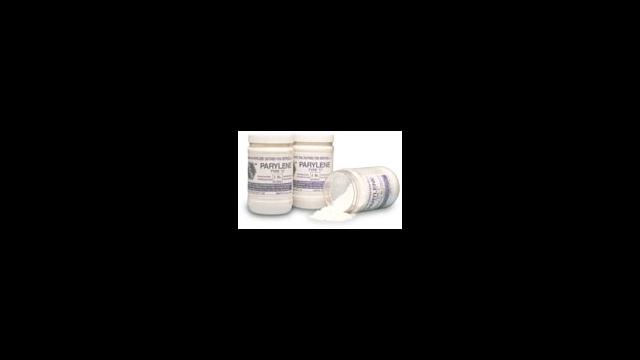 安徽派瑞林技术 铸造辉煌 派珂纳米科技供应