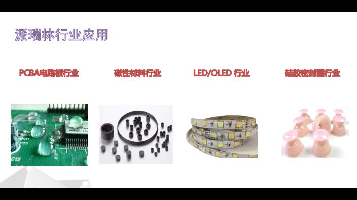 PACO聚對二甲苯真空鍍膜機廠家 來電咨詢「派珂納米科技供應」