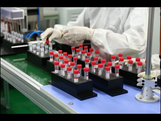 天津全血核算提取试剂盒供应商