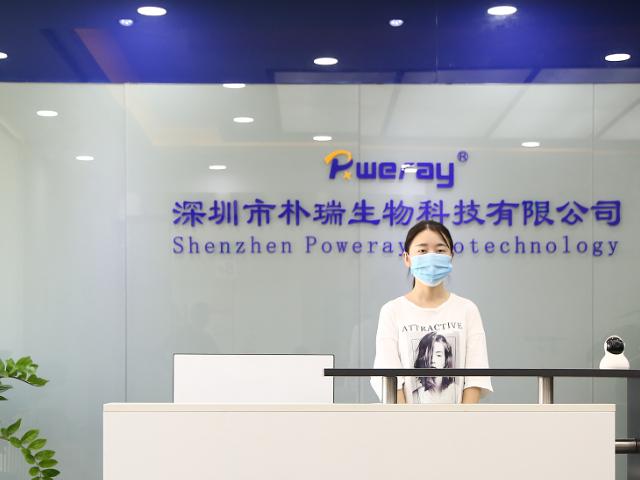 重庆病毒样本释放剂 创造辉煌  深圳市朴瑞生物科技供应