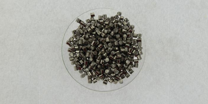 湖北CuZrAlV高纯金属锆铜铁铝 诚信为本 METAL LAB供应