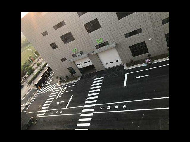 昆山地下停车场划线 欢迎来电「上海派益交通设施供应」
