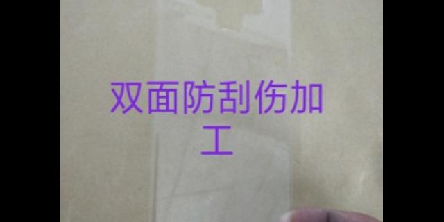 遼寧PC外殼防刮加工工廠 創新服務「佛山市群博塑料制品供應」