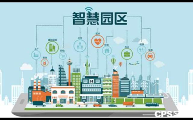 青岛孵化园区技术开发 推荐咨询「青岛创斯特科技供应」