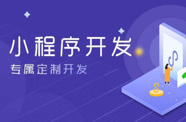 日照手机APP商城开发公司 欢迎咨询「青岛创斯特科技供应」