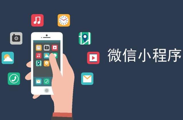 烟台苹果APP定制开发公司 信息推荐「青岛创斯特科技供应」